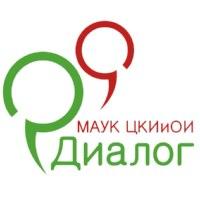 "Логотип Культурный Центр ""ДИАЛОГ"""
