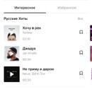 Тилэкс Саша | Москва | 7