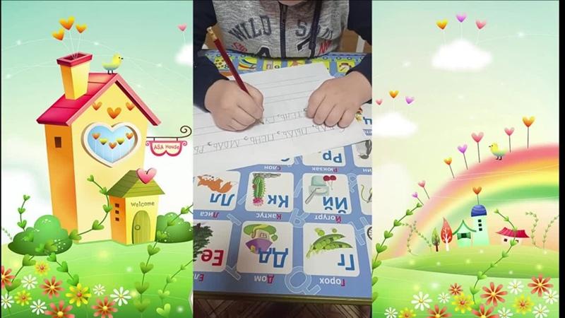 Роман 6 лет Печатаем слова с дошкольниками