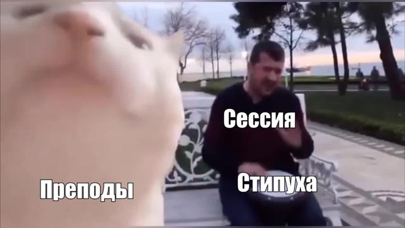 FIIT Shitpost 1