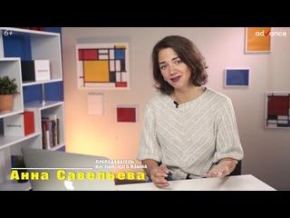 Как быстро выучить разговорный английский язык / Практика чтения неизвестного текста / Урок 2