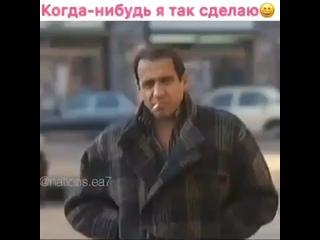 Надо как-то попробовать   хахаха смех ржака comedy_russia_вайнвидео вайнысмешныевай.mp4