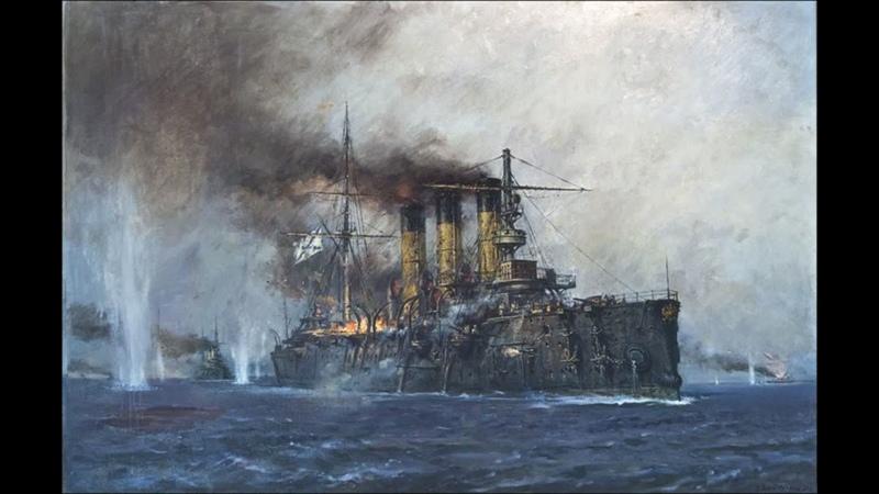 Морские Легенды Цусимское сражение