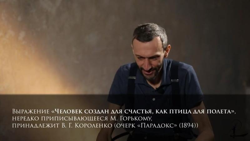 Алексей Савватеев Бог математиков внутренние демоны и бессилие атеизма 18 фев 2021