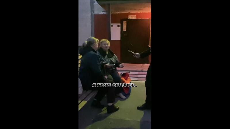 Видео от Народ говорит Мурманская Область