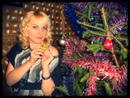 Фотоальбом Натальи Видусовой