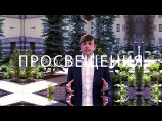 Всероссийский выпускной - 2021