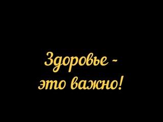 """БМАДОУ """"Детский сад № 39"""""""