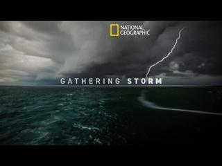 Грядет шторм 1 серия Ураган Дориан / Gathering Storm (2020)