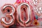 С 30-летним юбилеем!