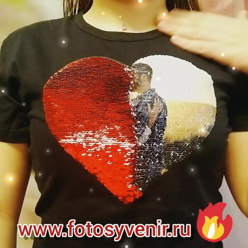 футболка хлопок с фото из пайеток в виде сердца