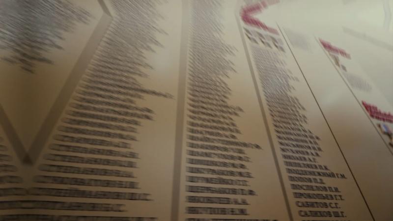 Видео от Республиканский музей Боевой Славы Уфа ВОВ
