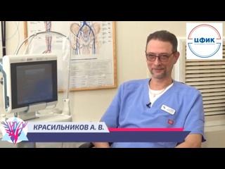 Видео от Андрея Красильникова