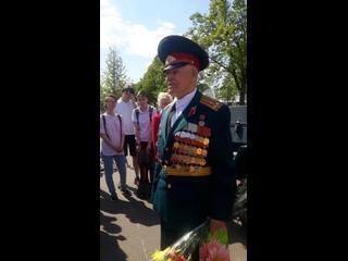 Напутственные слова ветерана Великой Отечественной Войны