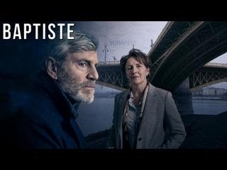 Baptiste | Season 2 Trailer | BBC One