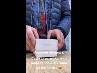 Видео от LIA I GAIBURA