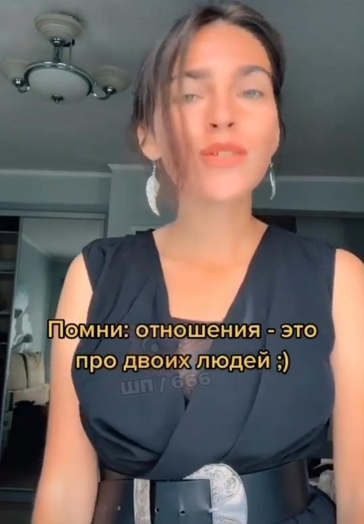 Девушка здорового человека