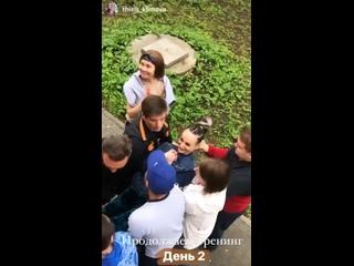 Видео от Любови Серковой