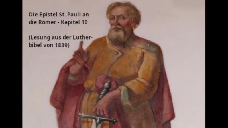 Die Epistel St. Pauli an die Römer - Kapitel 10 (Lesung aus der Lutherbibel von 1839)