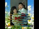 Замира и Ильшат Вакиловы. Комсомольский СК. Образцовые семьи моего села