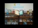 Простая наука для детей Обзор книжных выставок к Году науки и технологий