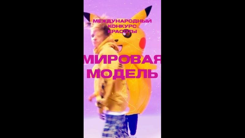 Видео от Модельное агентство Красноярск CREATIVE MODELS