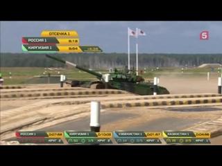 Российские танкисты поставили рекорд на АРМИ