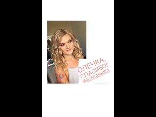 Vídeo de Valentina Chirkova