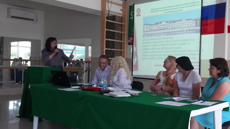 Марий Эл ТВ Учителя из Марий Эл стали участниками Международной Летней школы в Ялте