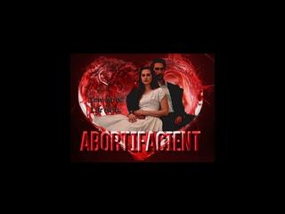 ПРЕРЫВАНИЕ БЕРЕМЕННОСТИ (2018) ABORTIFACIENT