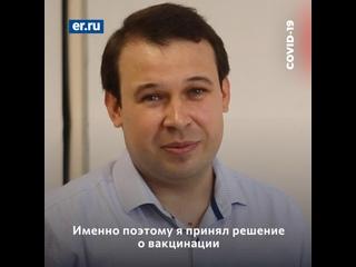 """วิดีโอโดย """"Единая Россия"""". Дзержинский"""