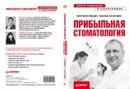 Фотоальбом Константина Бородина