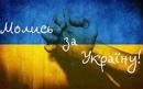 Фотоальбом Виталика Хоренко