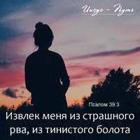 фото из альбома Александра Оляновского №6