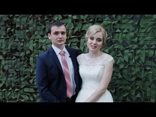 Свадьба Никиты и Люси.  Видео отзыв.
