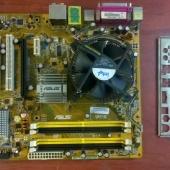 системная плата ASUS P5B + P™4 640 (3.2 GHz)