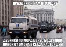 Личный фотоальбом Кирилла Морозова