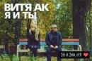 Личный фотоальбом Семёна Уварова
