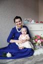 Елена Шамова, 46 лет, Екатеринбург, Россия