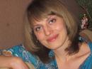 Фотоальбом Ирины Загребаевой