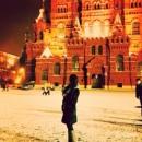 Фотоальбом Bossanka Gulmyradova