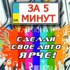 Автономера в Днепропетровске за 5мин