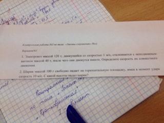 Физика. Онлайн помощь