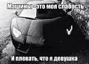 Персональный фотоальбом Дианы Ахмедовой