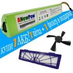 Аккумулятор для Neato Botvac / Botvac D литиевый ANewPow