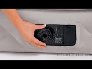 Надувной матрас-кровать Supreme Air-flow 99х191х51 см с насосом Intex (Интекс)