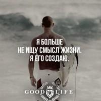 Фотография Андрея Фертикова
