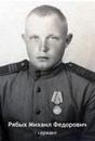 Личный фотоальбом Андрея Рябых
