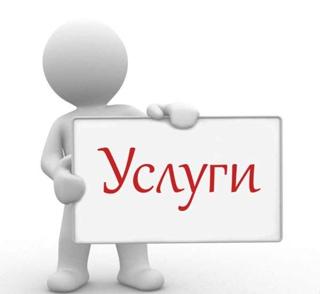 ПОЛНЫЙ ПЕРЕЧЕНЬ ГРУПП kupitver