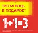 Фотоальбом Αртура Αндреева